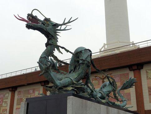 Dragon Statue Yondusan Park, Busan S.Korea