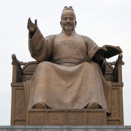 King Sejong 1397-1450