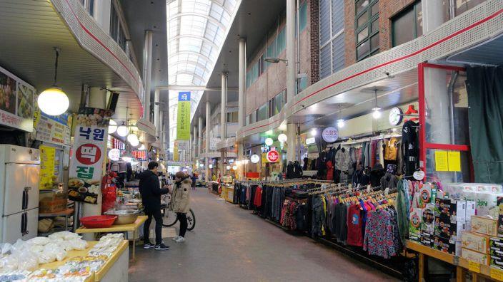 Daegu Market near Keimyun Univ.