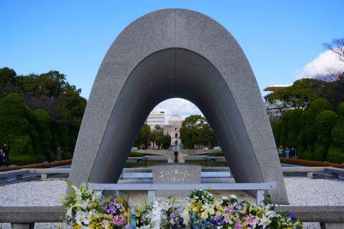 Hiroshima Memorial Cenotaph
