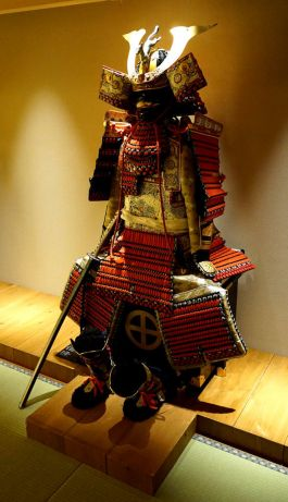Traditional Samurai Armor