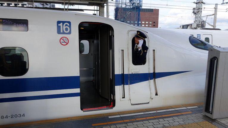 Tokaido Tokyo shinkansen