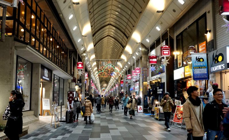 Kyoto Shopping District